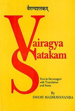 Vairagya Satakam