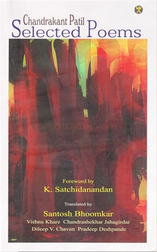 Chandrakant Patil Selected Poems