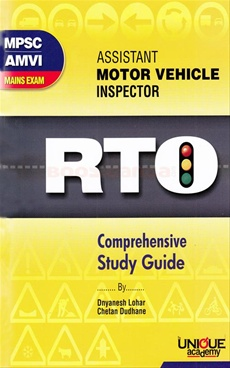 Assistant Motor Vehicle Inspector RTO