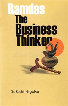 Ramdas The Business Thinker
