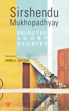 Sirshendu Mukhopadhyay