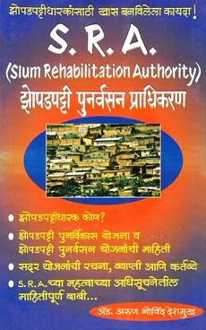 Zopadpatti Punarvasan Pradhikaran (S.R.A)