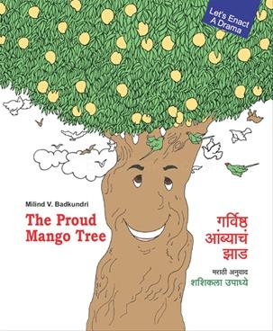 The Proud Mango Tree
