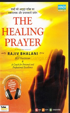 The Healing Prayer ( CD )