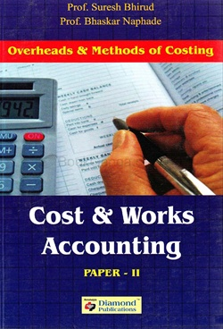 Cost & Works Accounting - II