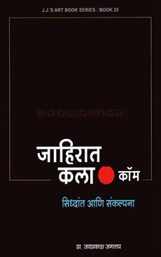 Jahirat kala.com