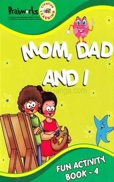 Mom,Dad and I Fun Activity Book - 4