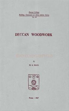 Deccan Woodwork