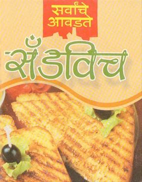 Sarvanche Avadate Sandwich