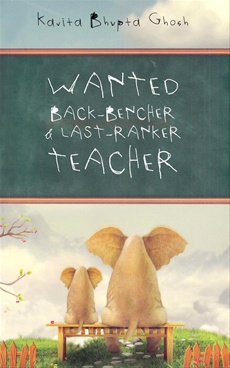 Wanted Back Bencher & Last Ranker Teacher