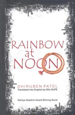 Rainbow At Noon