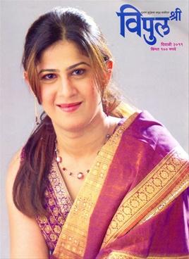 Vipul Shri (2011)