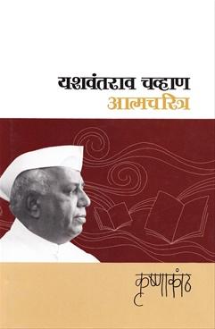 Krishnakanth