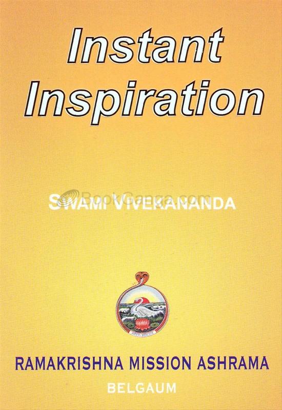 Instant Inspiration