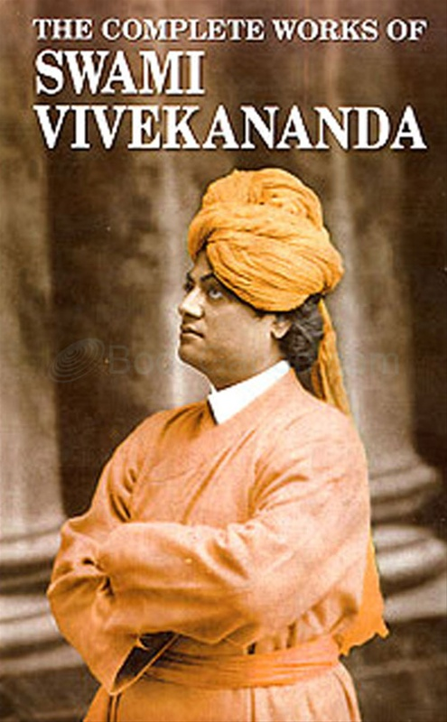 The Complete Works Of Swami Vivekananda (Vol 1 to 9)