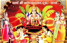 Sarth Shri Satyanarayan Puja - Katha