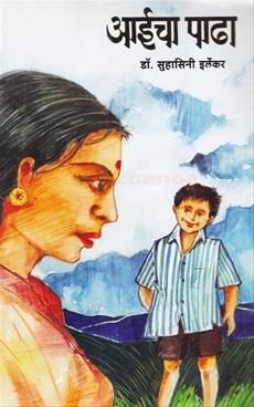 Aaicha Padha