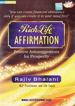Rich Life Affirmation ( CD ) ( Hindi)