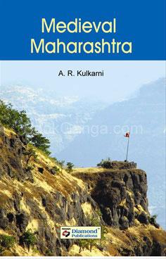 Medieval Maharashtra