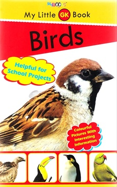 My Little GK Book : Birds