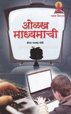 Olakh Madhyamachi