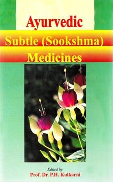 Ayurvedic Subtal (Sookshma) Medicines