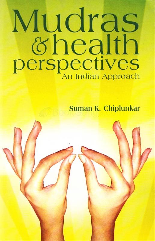 Mudras & Health Perspectives