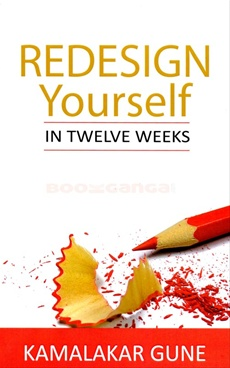 Redesign Yourself In Twelve Week