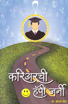 Careerchi Happy Journey
