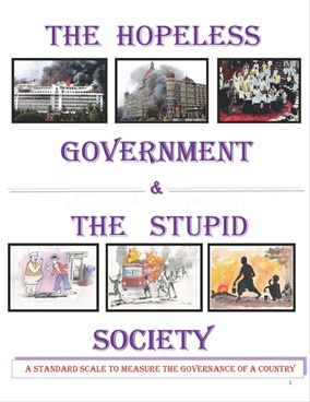 The Hopeless Government & The Stupid Society
