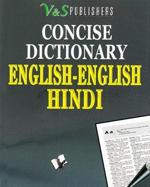 Concise Dictionary English-English Hindi (Pocket Size)