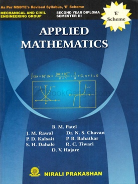 Applied Mathematics - Nirali Prakashan - BookGanga com