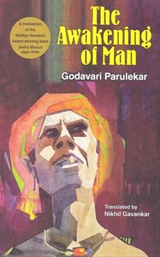 The Awakening Of Man