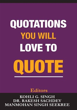 Quotations You Will Love To Quote