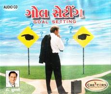 Goal Setting (CD)