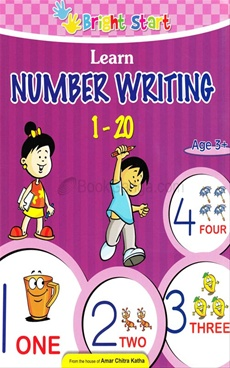 Number Writing - 1 - 20