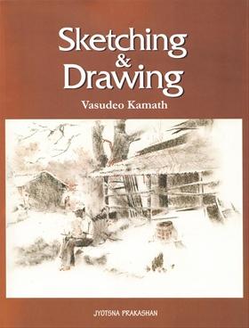 Sketching And Drawing : Vasudeo Kamath