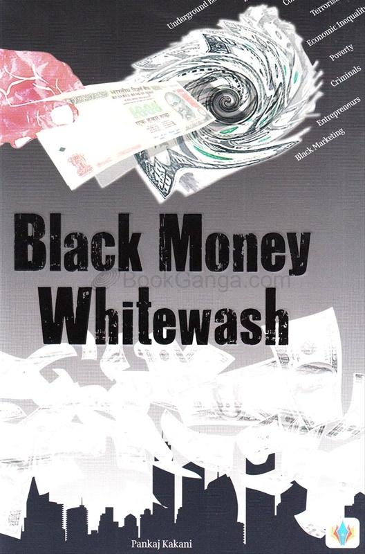 Black Money Whitewash