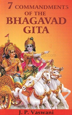 7 Commandments Of The Bhagavad Gita