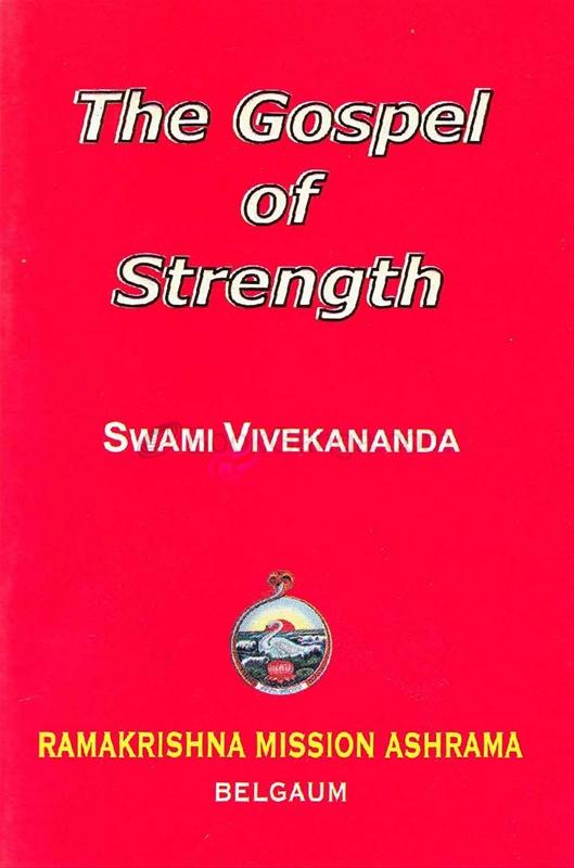 The Gospel Of Strength