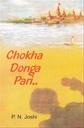 Chokha Donga Pari...