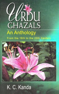 Urdu Ghazals An Anthology