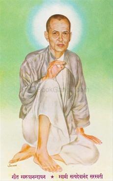 Geet Swarupanandayan