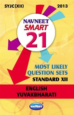 21 Most Likely Question Sets English Yuvakbharati