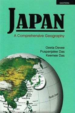 Japan A Comprehensive Geography (Hard Cover)