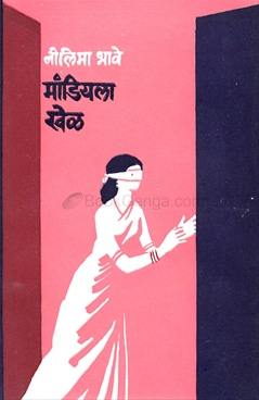 Mandiyala Khel