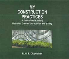 My Construction Practices (Professional Edition)