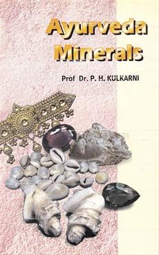 Ayurveda Minerals