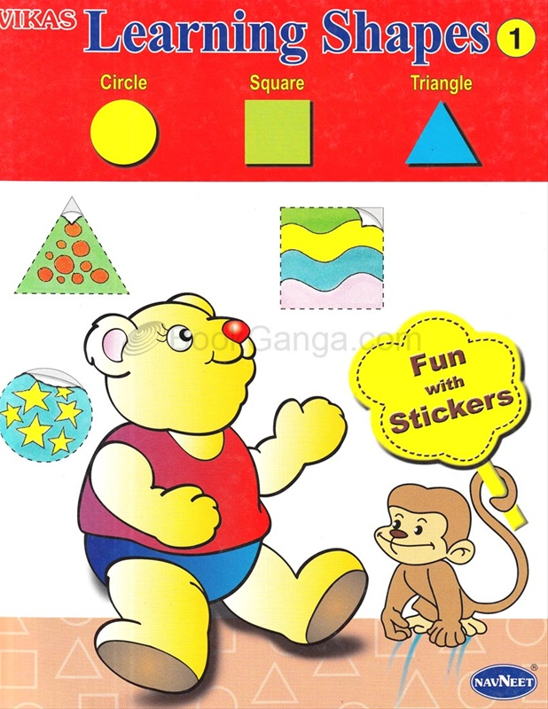 Vikas Learning Shapes Book - 1
