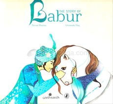 The Story Of Babur